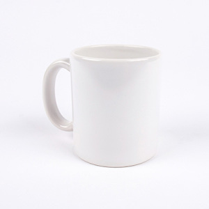 Featured Product: A White Mug